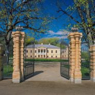 Homestead of Jašiūnai manor
